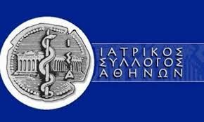 Ο ΙΣΑ ζητά την άμεση απόσυρση, της τροπολογίας που επιτρέπει τη διενέργεια πράξεων Πρωτοβάθμιας Φροντίδας Υγείας, στα φαρμακεία