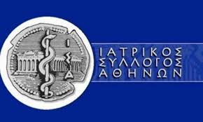 Επιστολή του Υπουργού Υγείας κ. Βασίλη Κικίλια