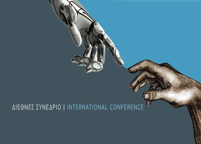 Διεθνές Συνέδριο