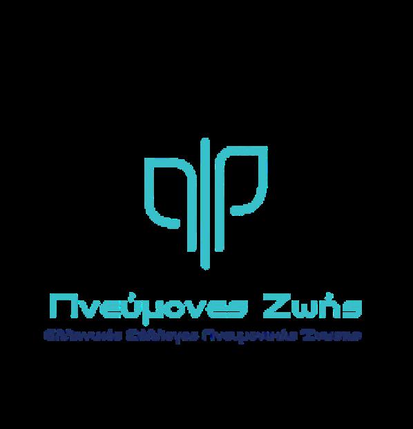 Διαδικτυακή Ευρωπαϊκή εκδήλωση